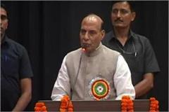 india has been a part of india since independence rajnath singh