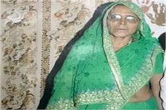 shameful assassination of son s mother in property dispute