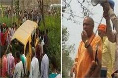 yogi who reached kushinagar had to face demonstrations of angry people