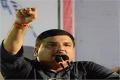 aap leader said demand of coalition time between sp and bsp