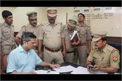 ips will be the home of a woman accused of raping amitabh bachchan
