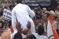 lathicharge on youth congress workers