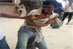 vandalized by the villagers by filling the young man with tree video viral