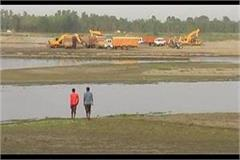 illegal mining is being done at tip of up mafia gun