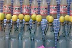bottle of lemon soda