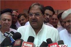in case of corruption bjp left congress behind says abhay chautala