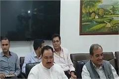 after rohtak cm city will be set up in the state s second medical university