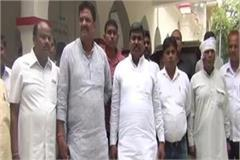 violence against sc st act police arrested bsp district president