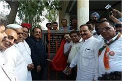bjp state president laid foundation stone swami vivekananda block 3