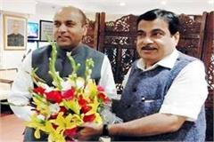 cm jairam met from central minister discussions on pending issues of himachal