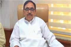mahendra nath listened to the problems of the people of faizabad