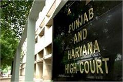 clerk recruitment in punjab and haryana high court