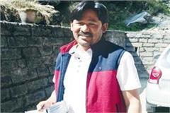 jairam thakur an example of honesty purse full of money handed to the police