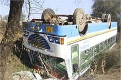 jhansi a bus filled with barrages 2 killed 13 wounded
