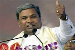 on the yogi tour siddaramaiah said what he did in the last year