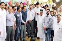 these congress leaders of himachal take part in rally of rahul