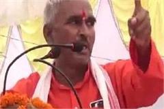 mla surendra again gave controversial statement mamta banerjee told surpnakha