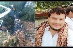 truck collision with tree driver and cleaner died in fire