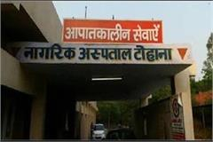 government hospital doctor bribe sought after delivery