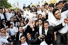 lawyers strike back madhya pradesh advocate general