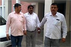 clerk employed in court was arrested by taking bribe