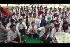 pgi health services extreme struggle from indefinite strike of internal doctors
