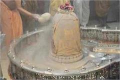 we have nothing to do with worshiping worship in mahakaleshwar  supreme court