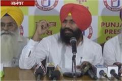 dgp bains surrounded captain on controversy case
