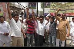 traders protest against online  locked on mandi gate
