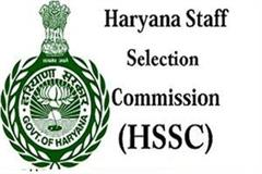 accused confesses guilt of corruption in hssc scam three other exposed