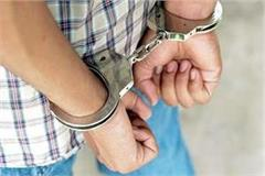 smuggler arrested with liquor consignment