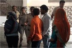 police raid in many hotels many lovers caught