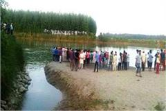 3 young people who have drowned beas darya