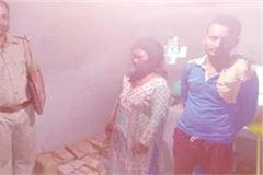 indore women liquor recovered