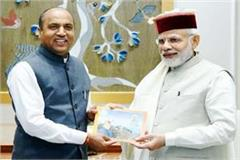 cm jjairam met from pm modi demands industrial package for himachal