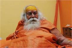 shiv raj singh chounhan swarupanand sarswati 5 baba