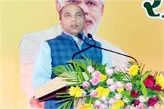 cm jairam announced bdc members will get 4 thousand honorarium
