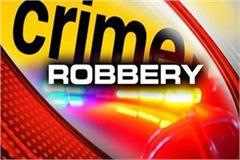 robbery from delhi resident at the point of knife and pistol