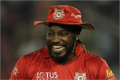 what went out of gayle punjab made its own shameful record of ipl 11