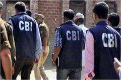 faridabad cbi in bsnl office raiding