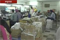 looters took millions of mobile phones nri mobile factory
