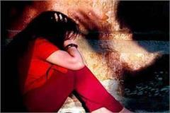 rape with kidnapped minor girl nephew uncle arrested