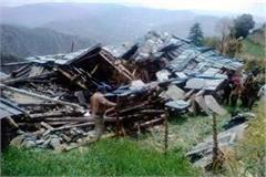 house collapsed from storm four brother homeless