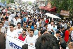 the impact of india shutdown in himachal various organizations protest