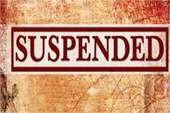 sarpanch suspended for embezzlement in panchayati fund