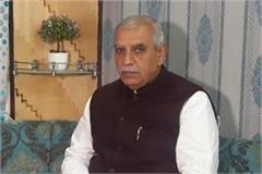 ashok arora says bjp government insulting sarpanch due to dictatorial attitude