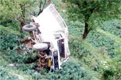 one death in accident of tempo trax