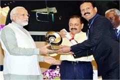 dc sandeep kumar received the prime minister excellence award