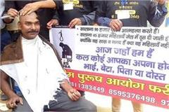 wife victim husbands blow the effigy of antimale laws shaved heads