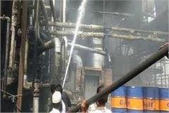 fire in blanket factory fire has already taken twice